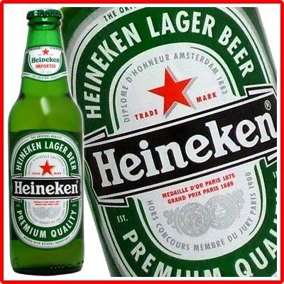 Heineken 24 x 33 cl bottle